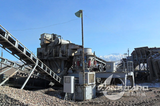 Mobile Cone Crushing and Screening Station in Mongolia