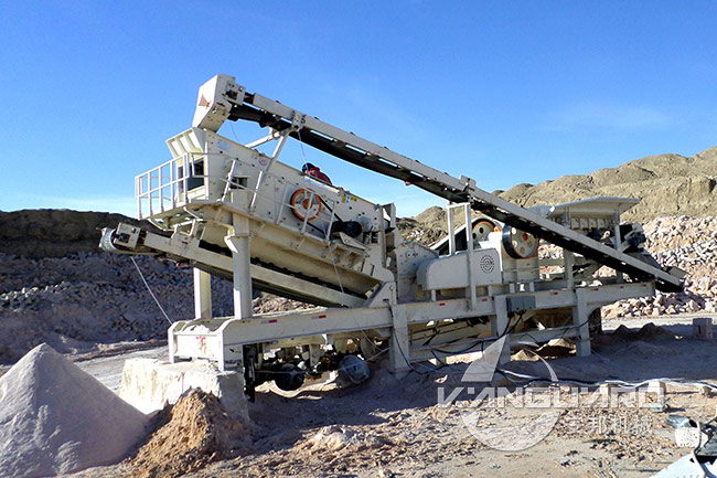 Limestone Combined Impact Mobile Crushing Station in Kyrgyzstan